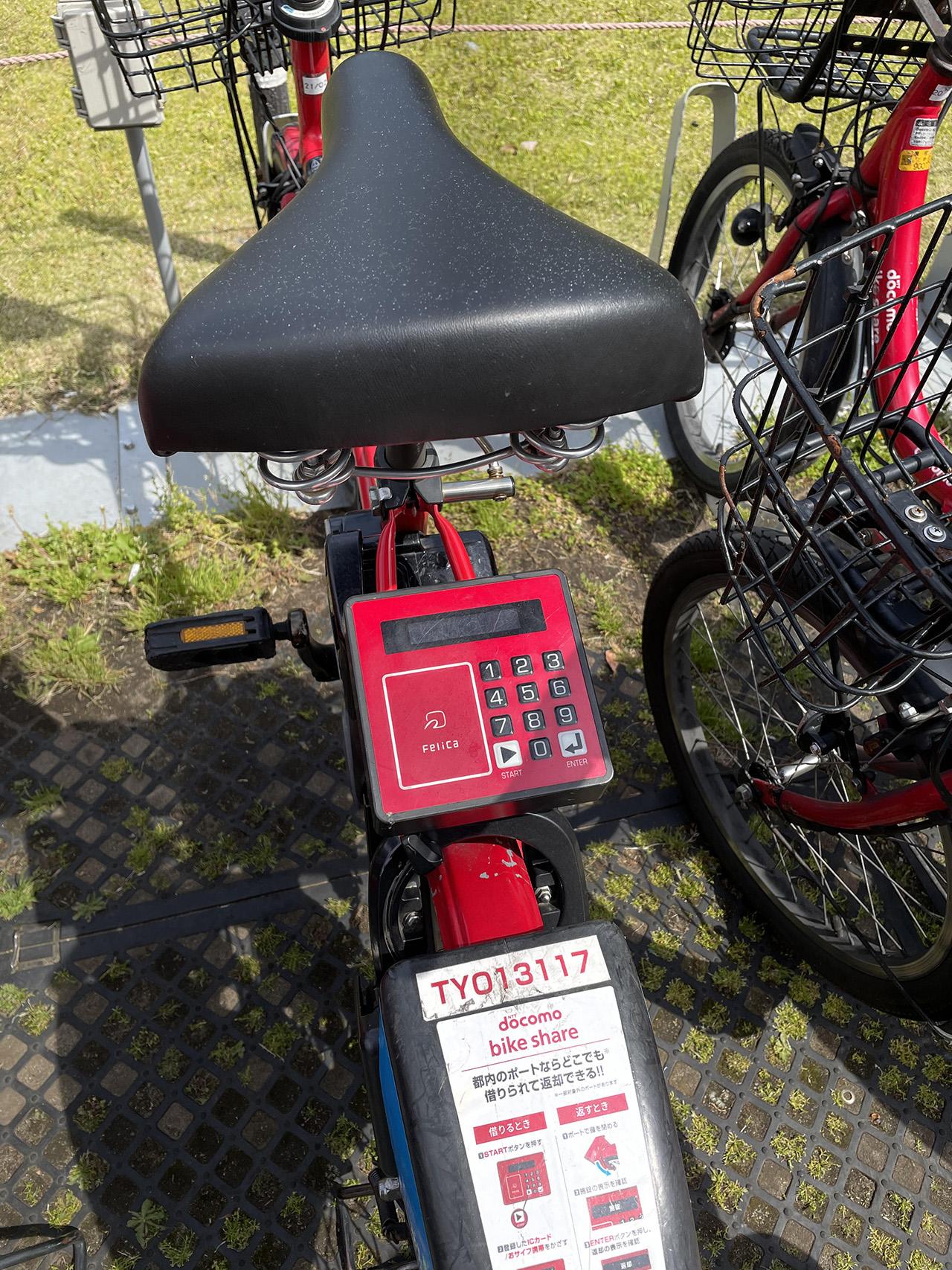 電動自転車のアップ写真