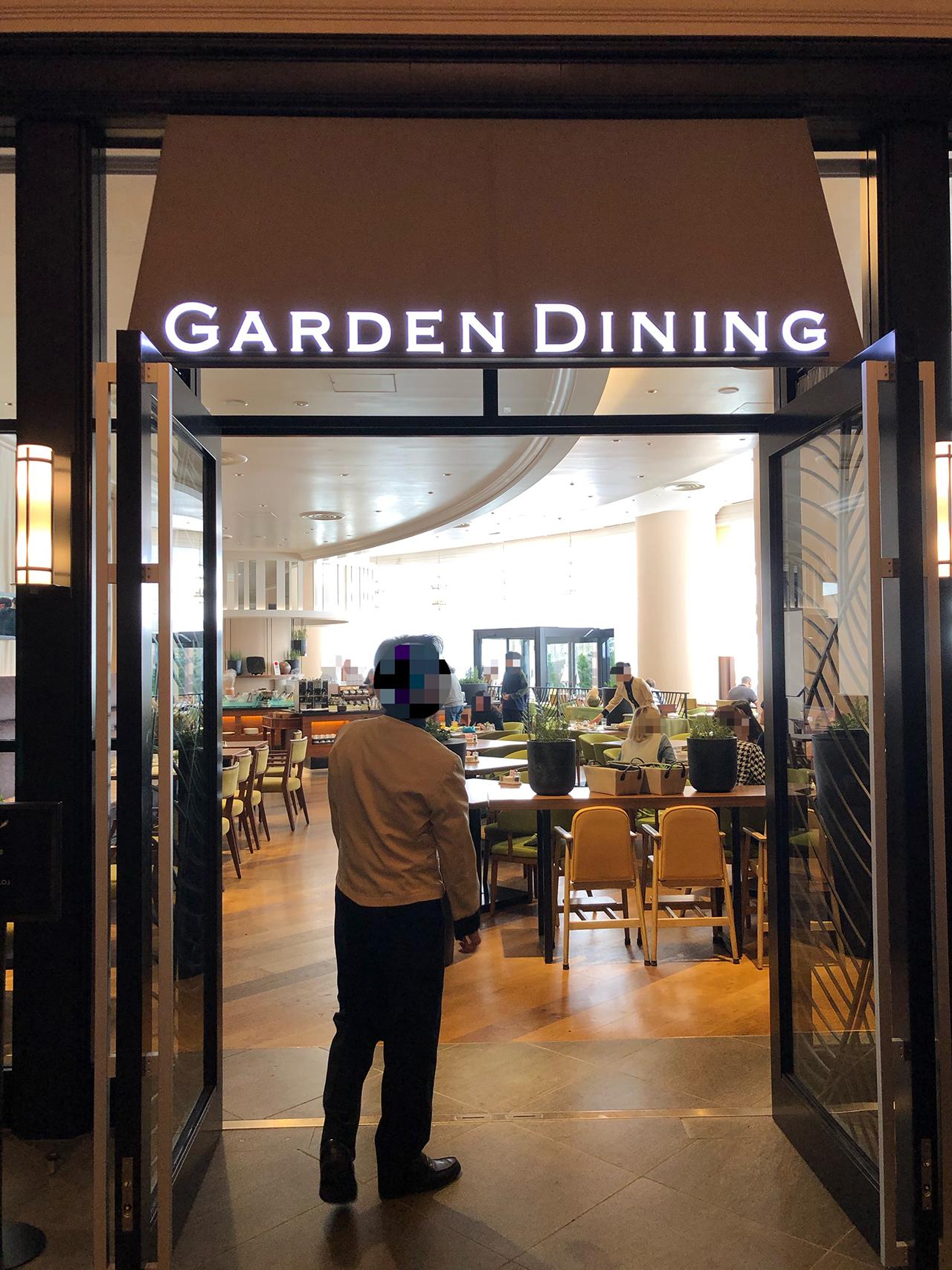 GARDEN DINING(ガーデン ダイニング)の外観