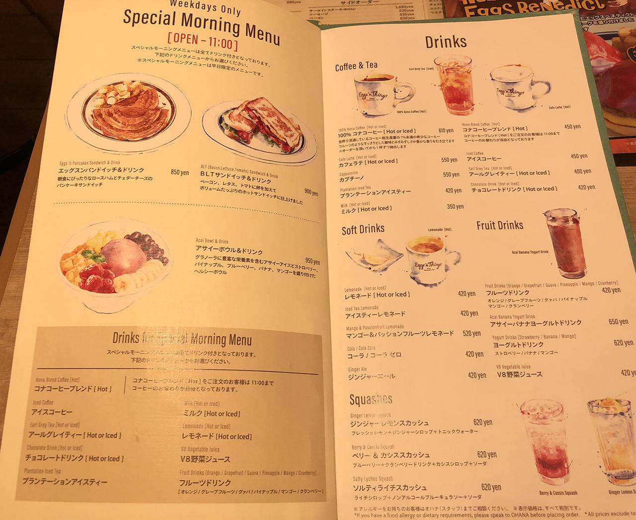 Eggs 'n Things ららぽーとTOKYO-BAY店の投稿写真5