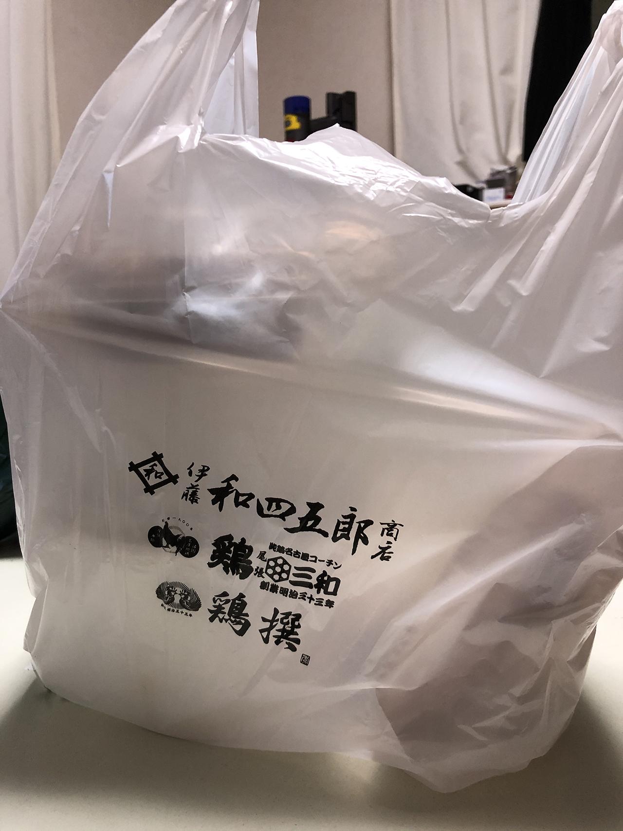 持ち帰り用に袋に入った親子丼の写真