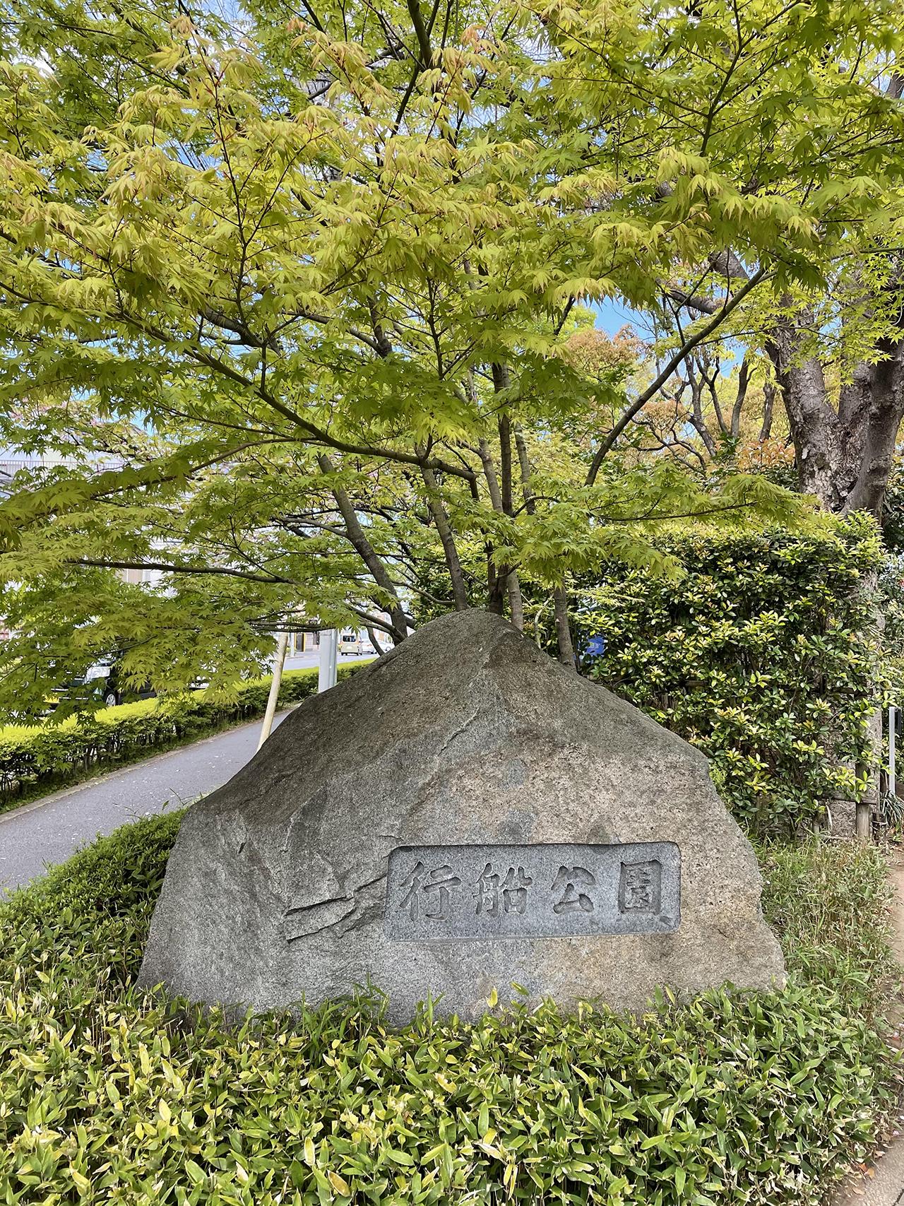 江戸川区自然動物園の投稿写真3