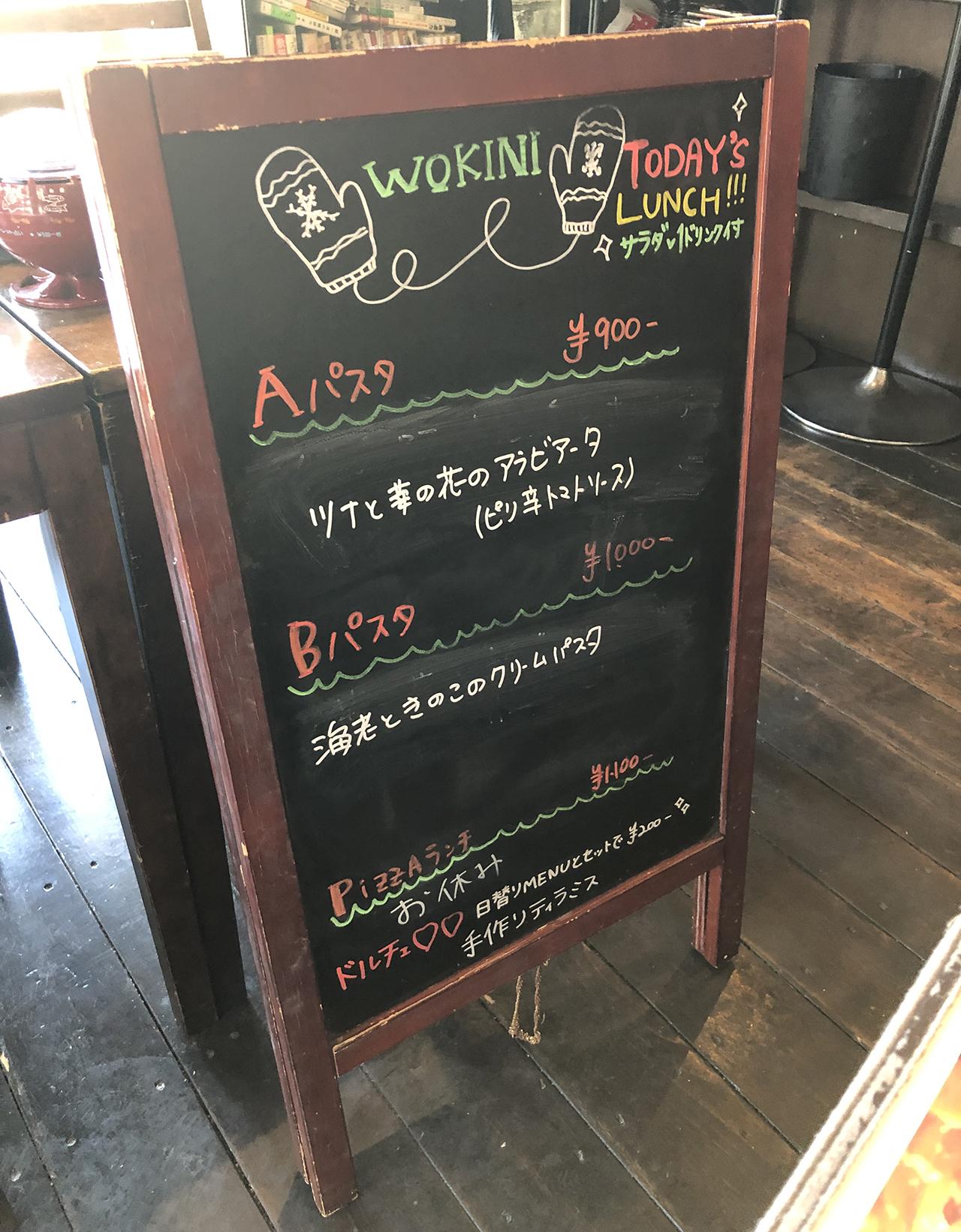 Restaurant WOKINIの投稿写真4