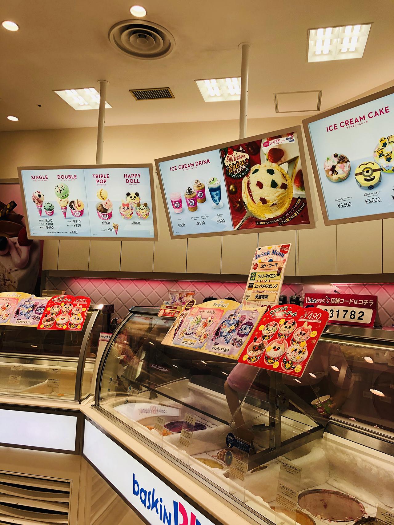 サーティワンアイスクリーム イオンモール幕張新都心ファミリーモール店の投稿写真4