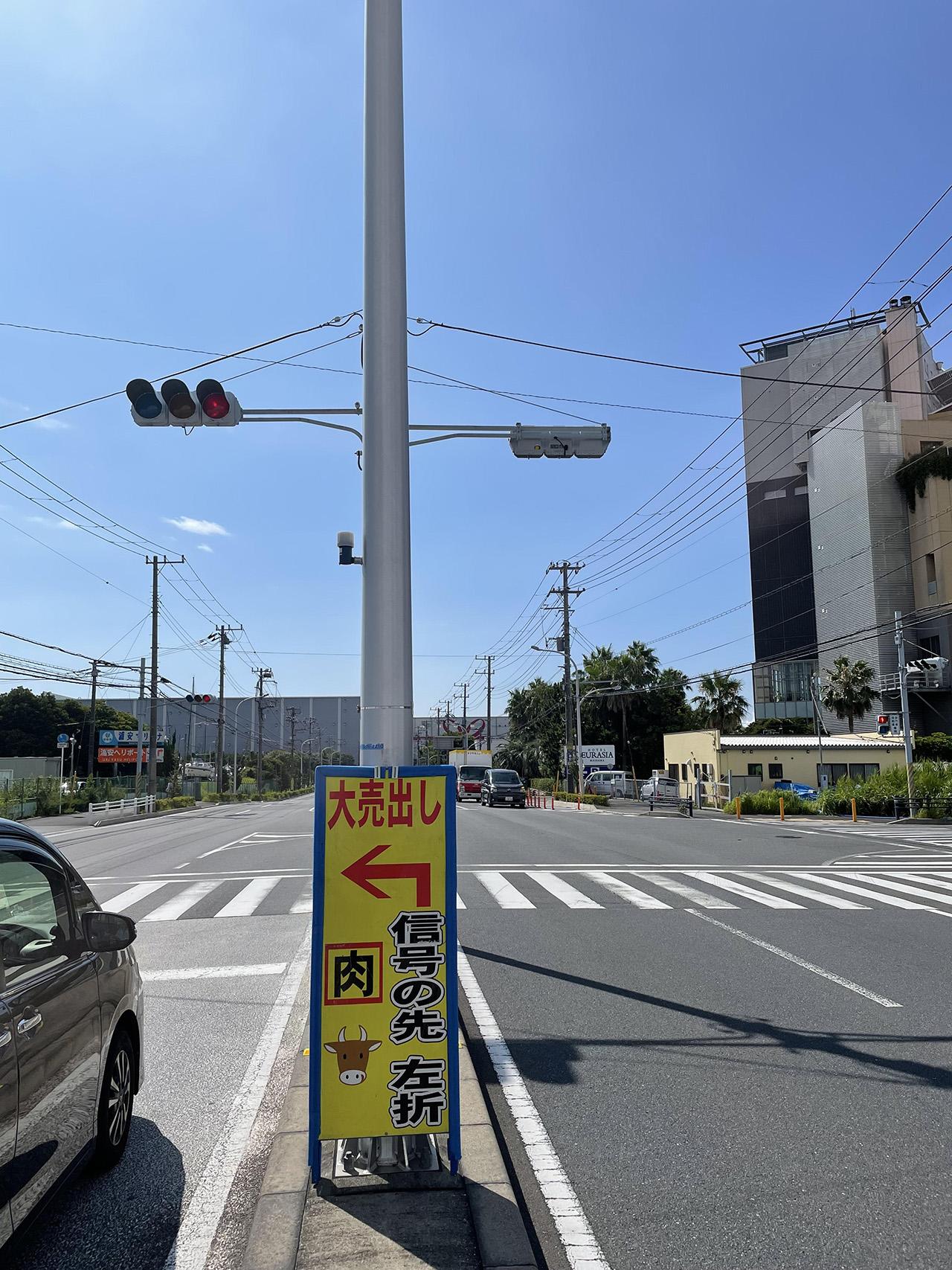 店舗までの道のりの写真