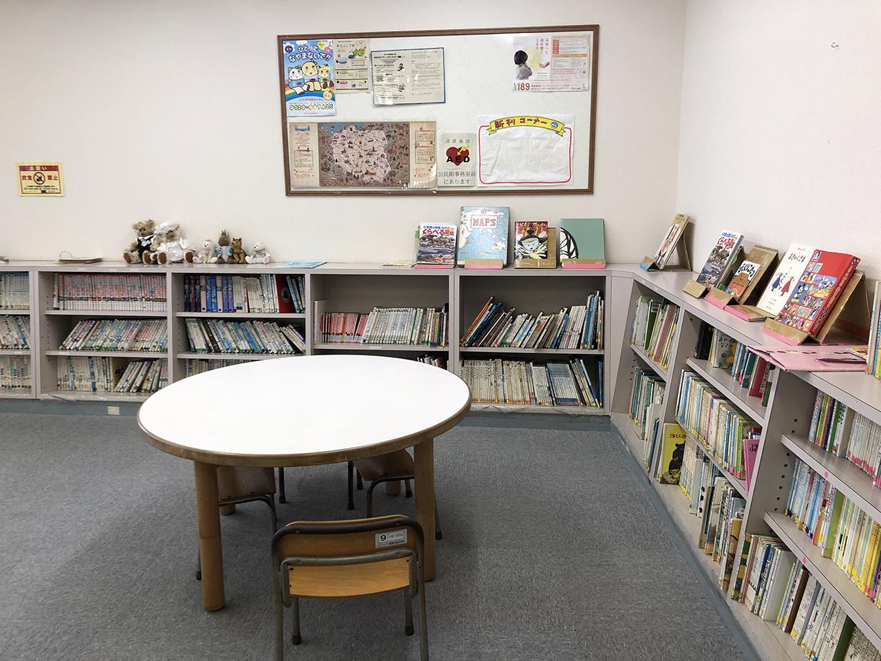 絵本や図鑑が並んだ本棚の写真