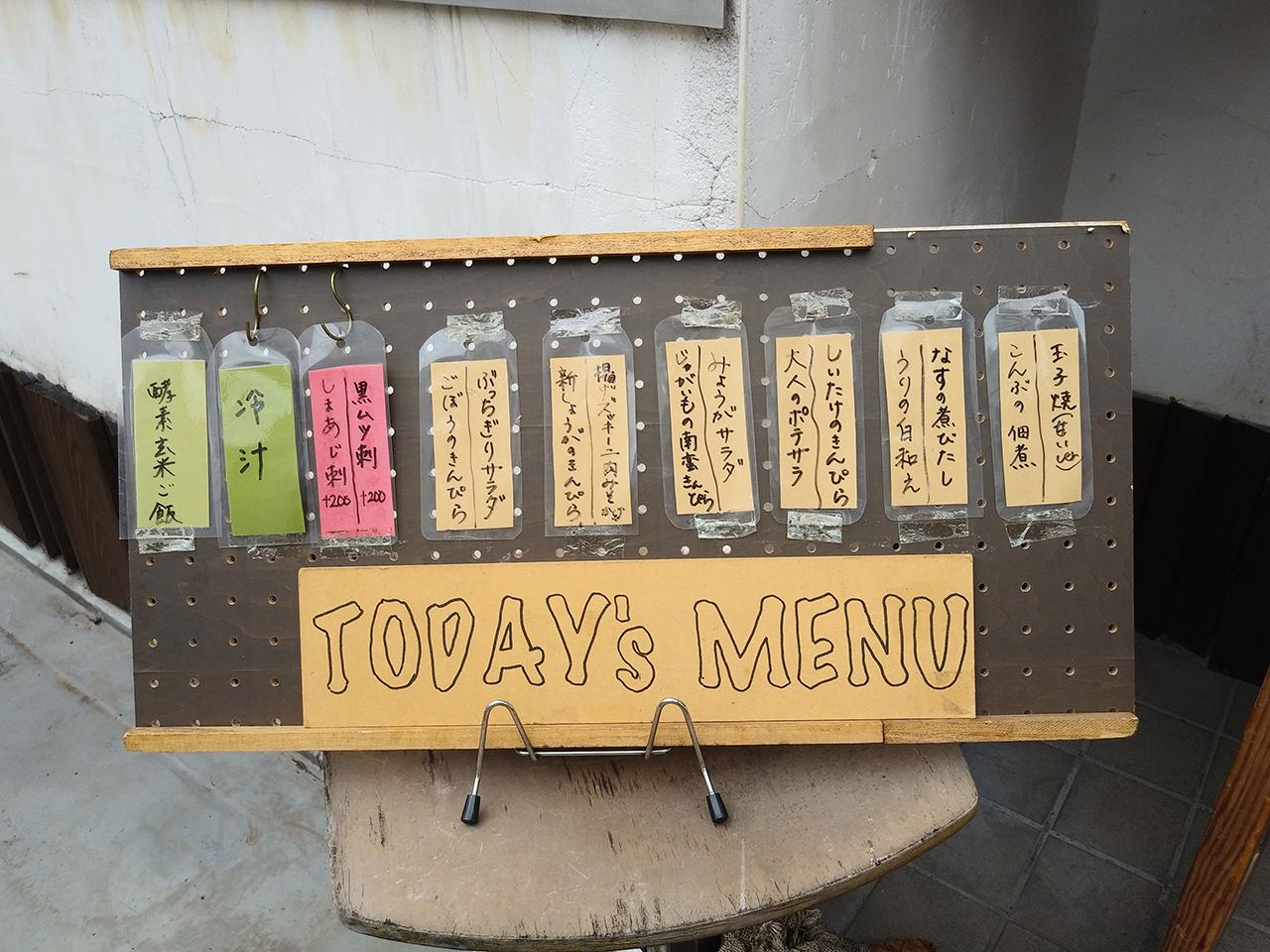炭火焼Cuisine 菜根譚の投稿写真2