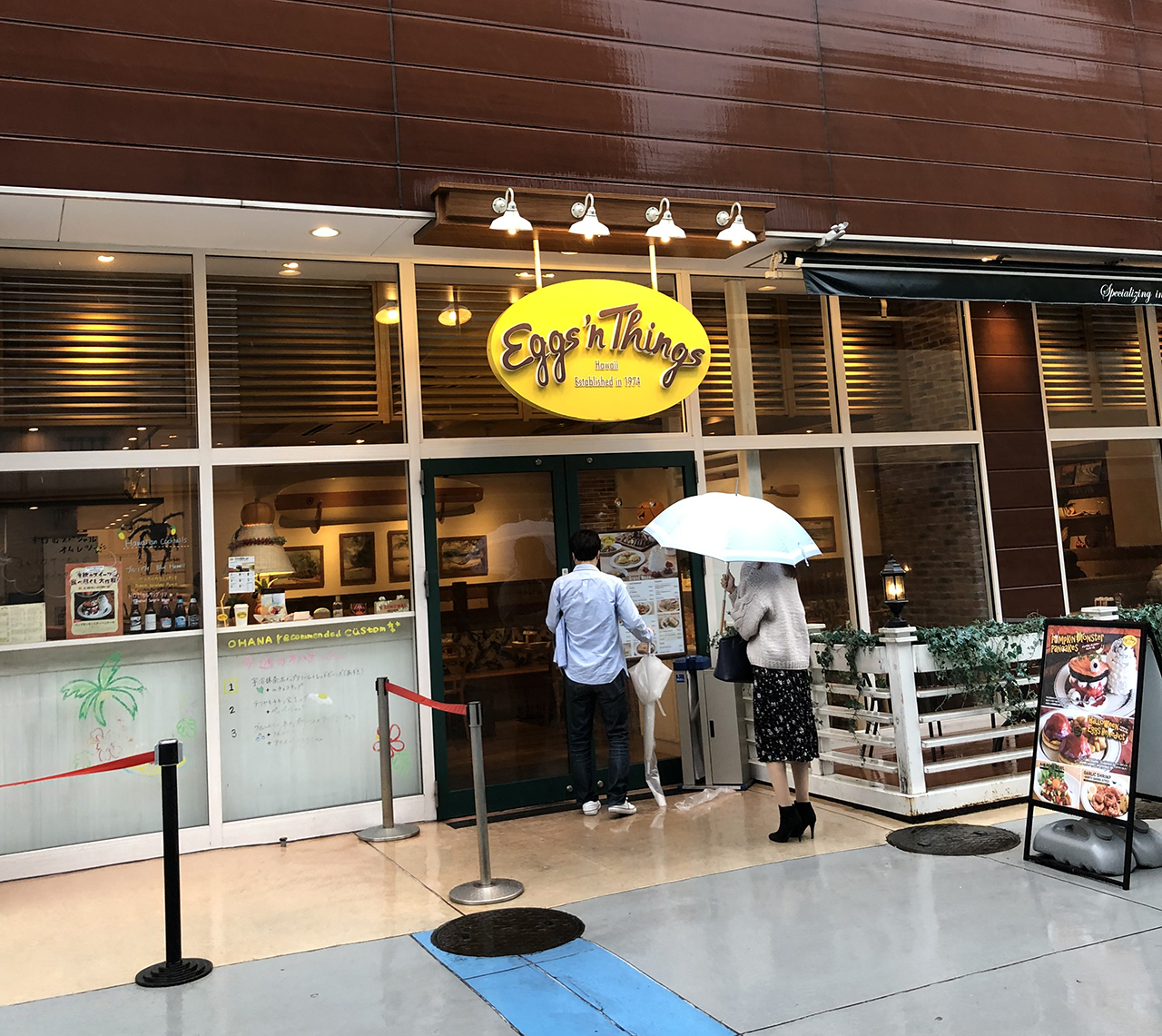 Eggs 'n Things ららぽーとTOKYO-BAY店の外観