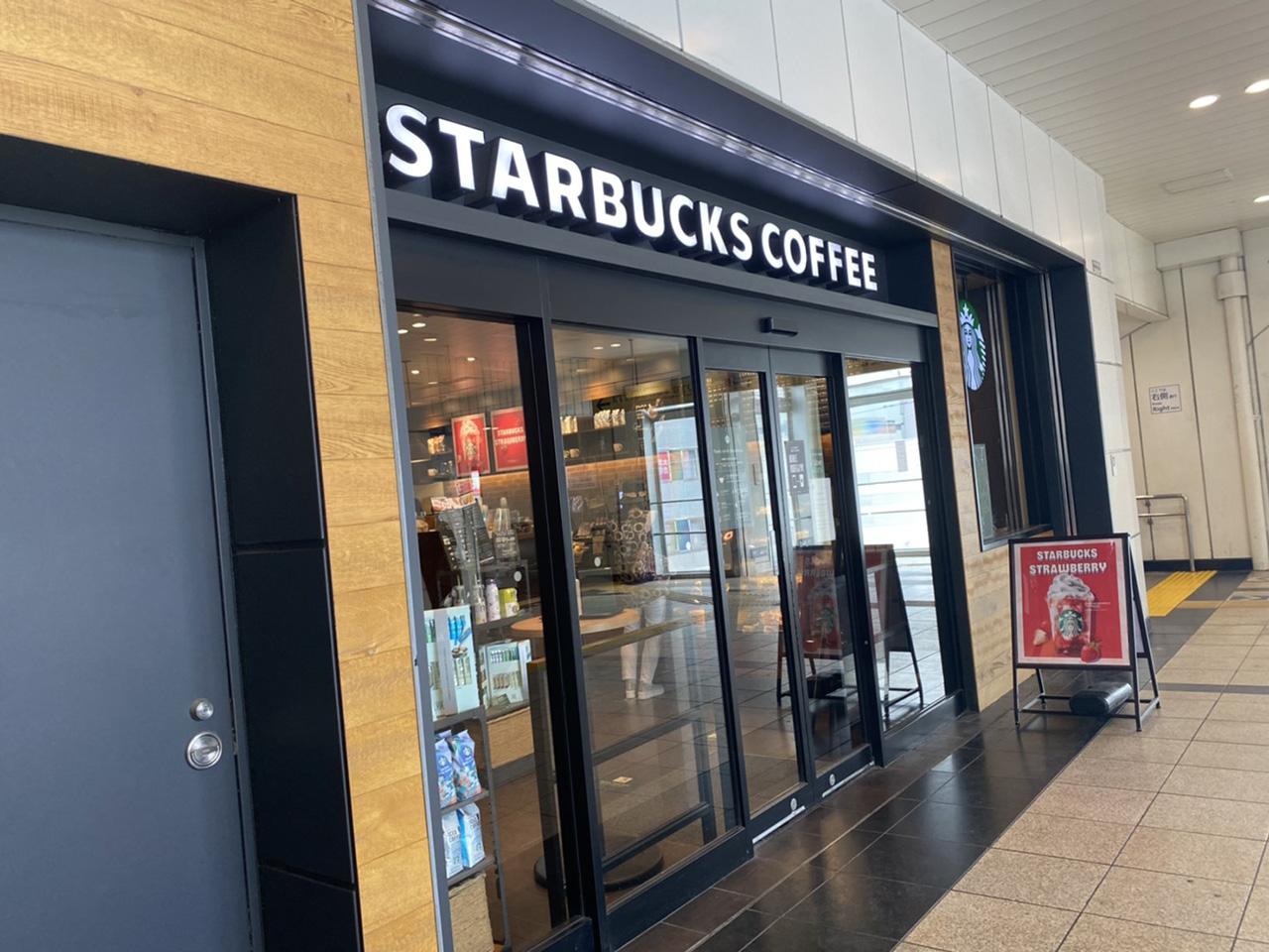 スターバックスコーヒー西船橋メトロピア店の画像