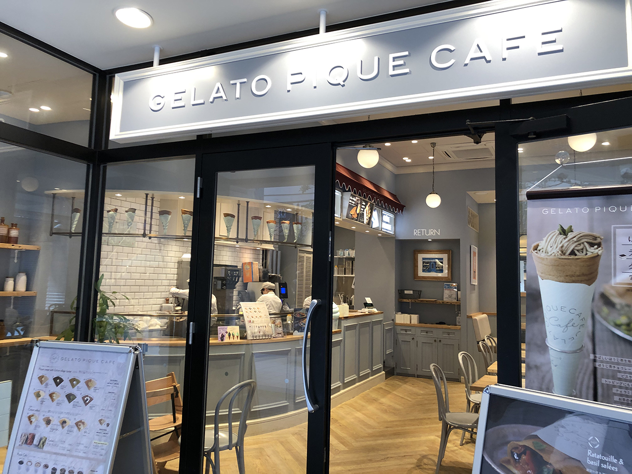 GELATO PIQUE CAFE(ジェラートピケ カフェ) 三井アウトレットパーク 幕張店の画像