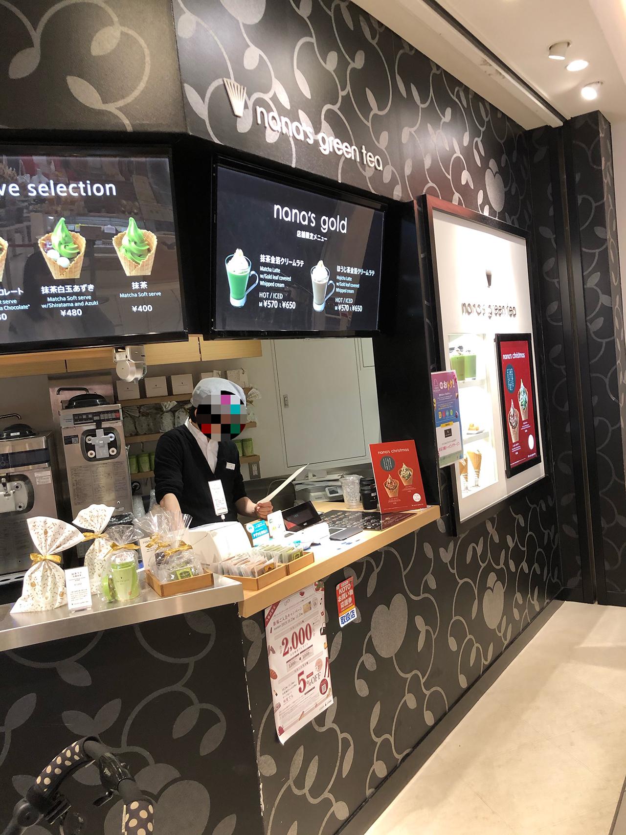 nana's green tea(ナナズグリーンティー) ダイバーシティ東京プラザ店の外観