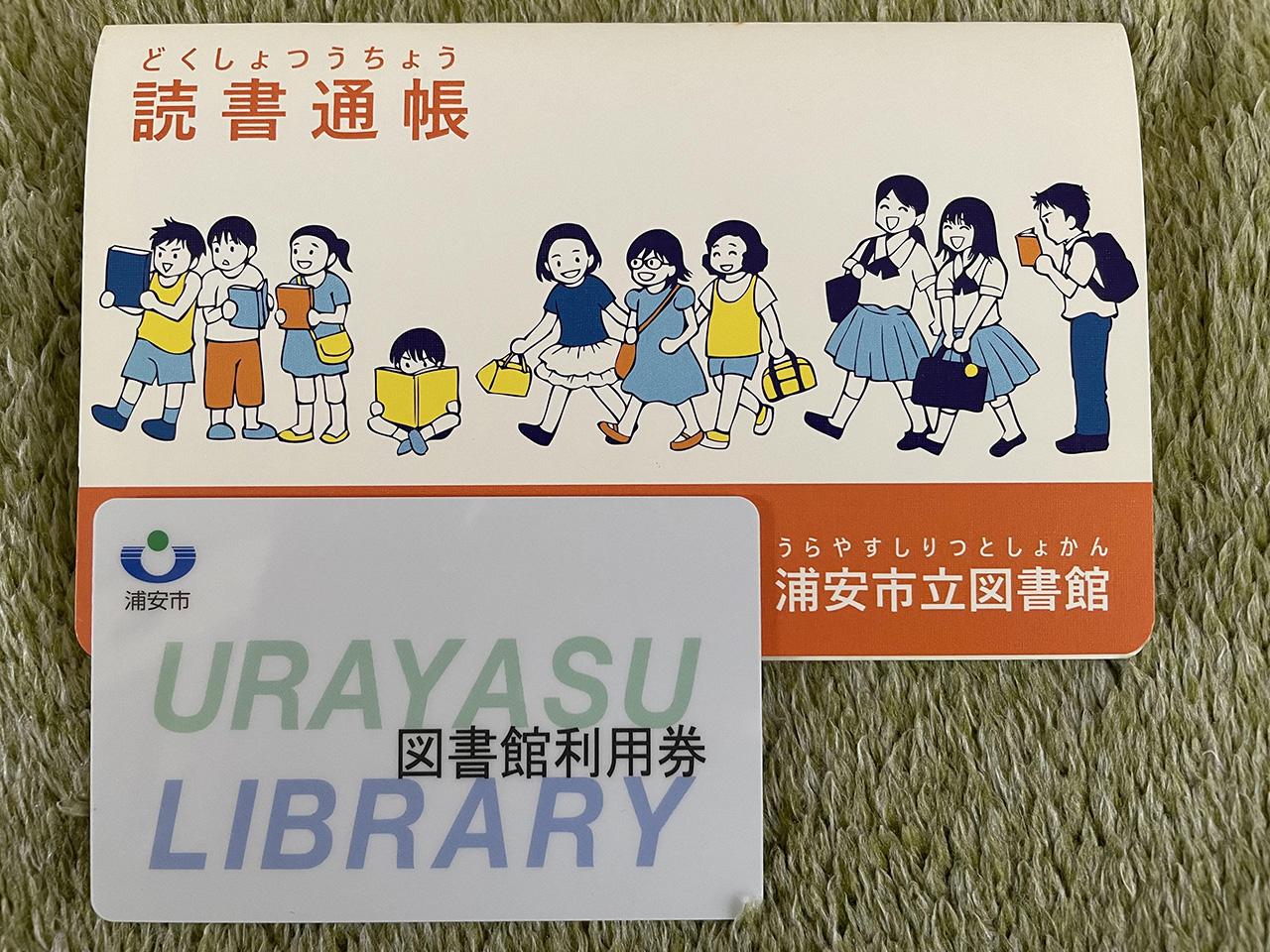 浦安市立中央図書館の投稿写真2