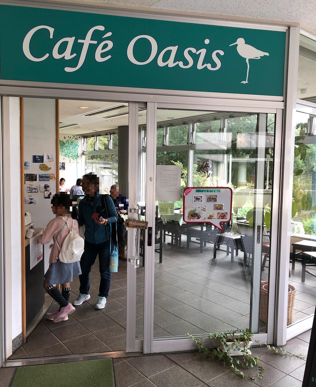 Café Oasis(カフェオアシス)の外観
