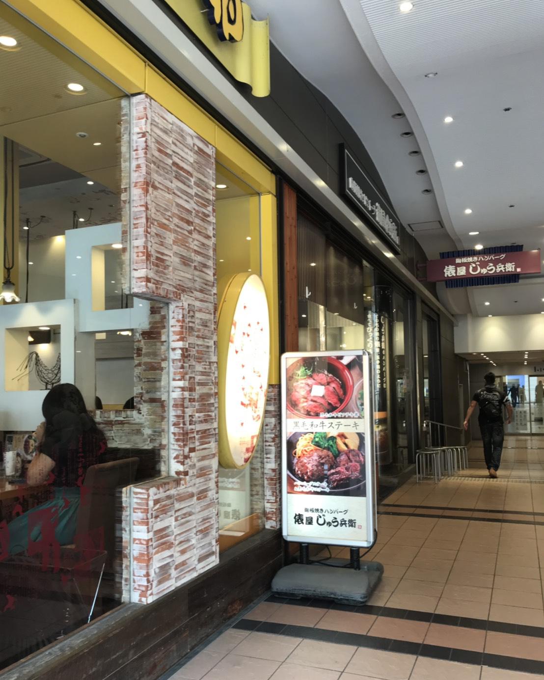 店舗入口の写真1