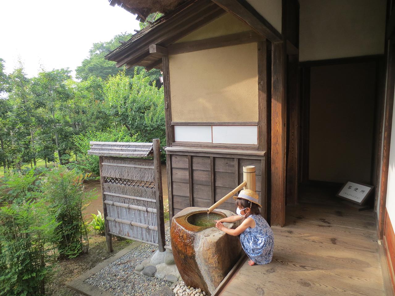 実籾本郷公園の投稿写真8