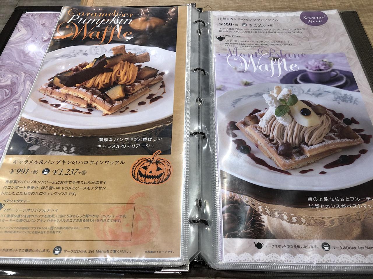 マザーリーフ(mother leaf) ららぽーとTOKYO-BAY店の投稿写真6