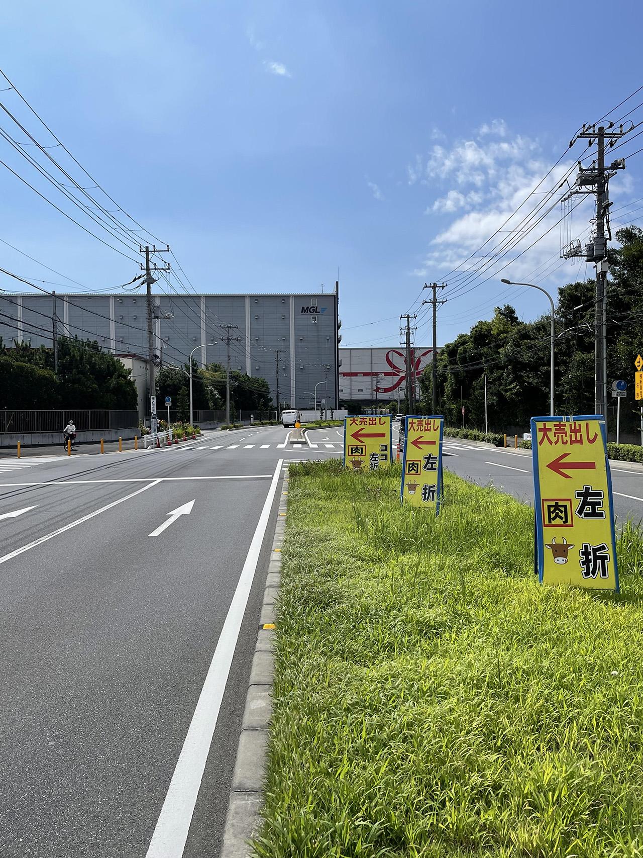 店舗までの道のりの写真2