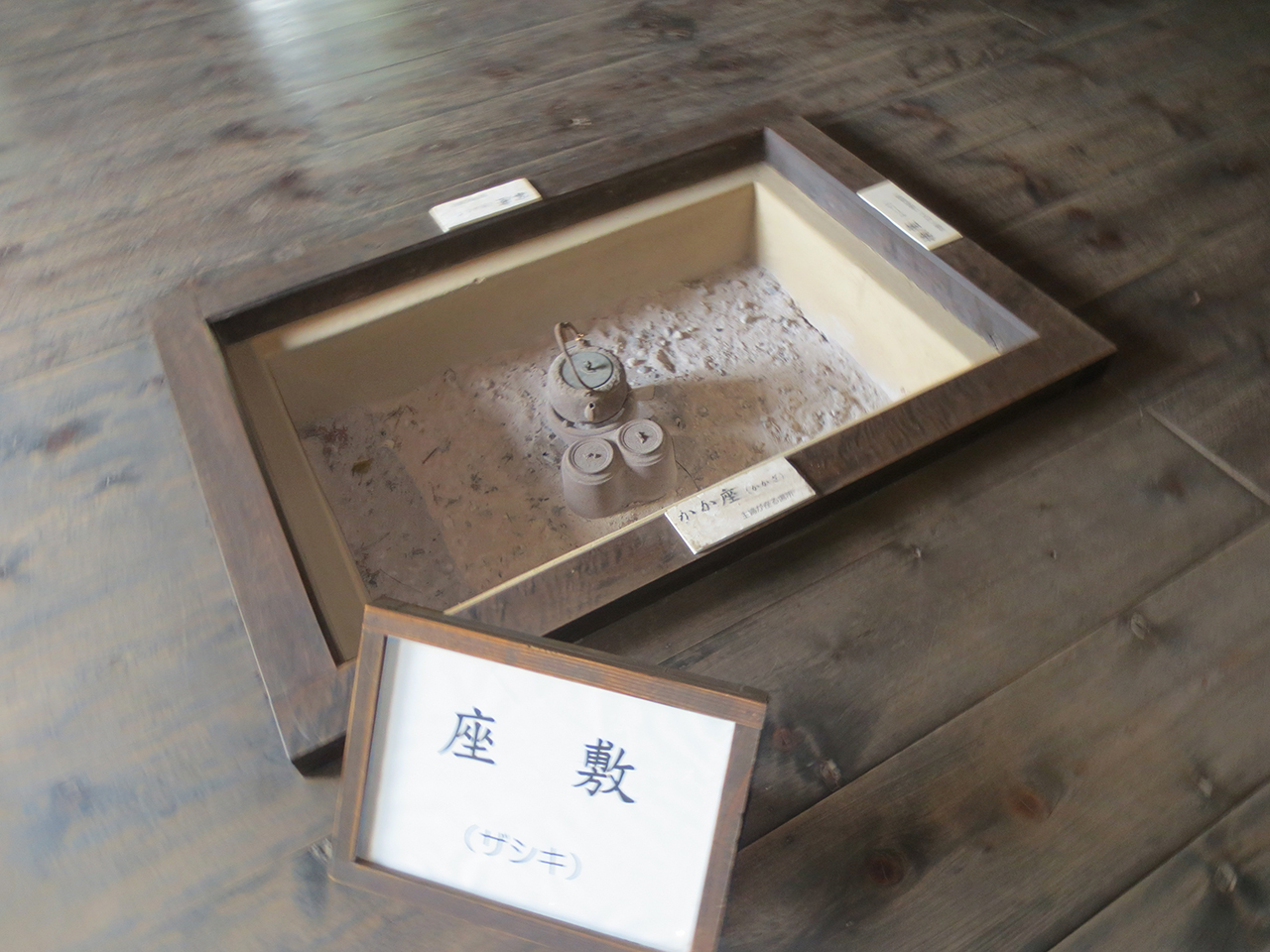 実籾本郷公園の投稿写真6