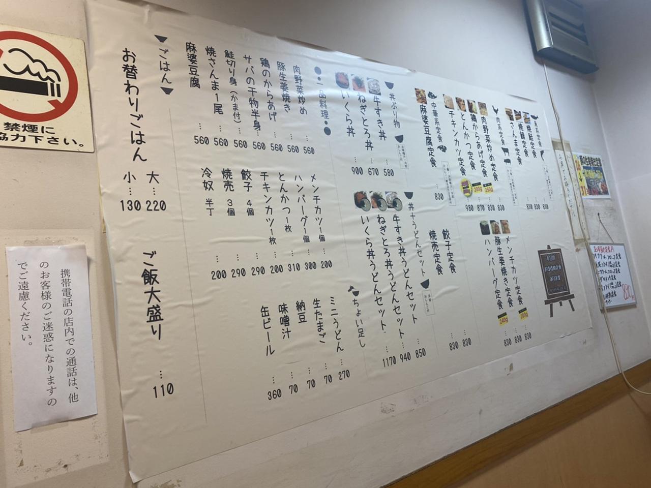 福徳食堂 の投稿写真6