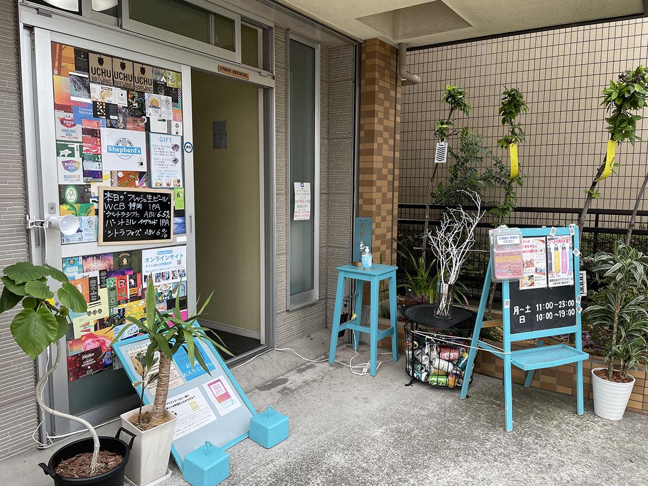 店舗入口の写真