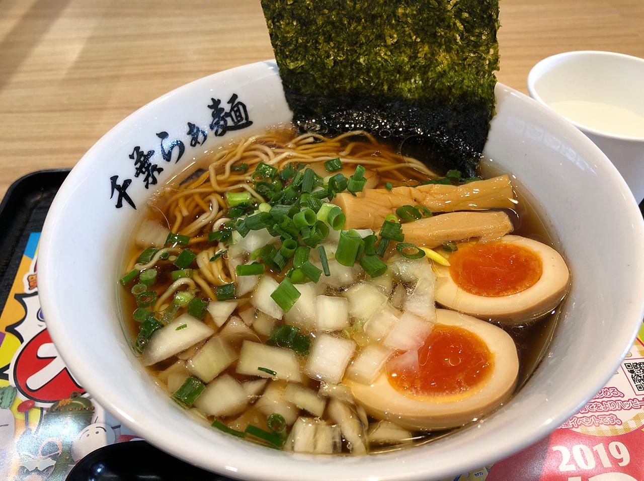 味玉らぁ麺のズーム写真