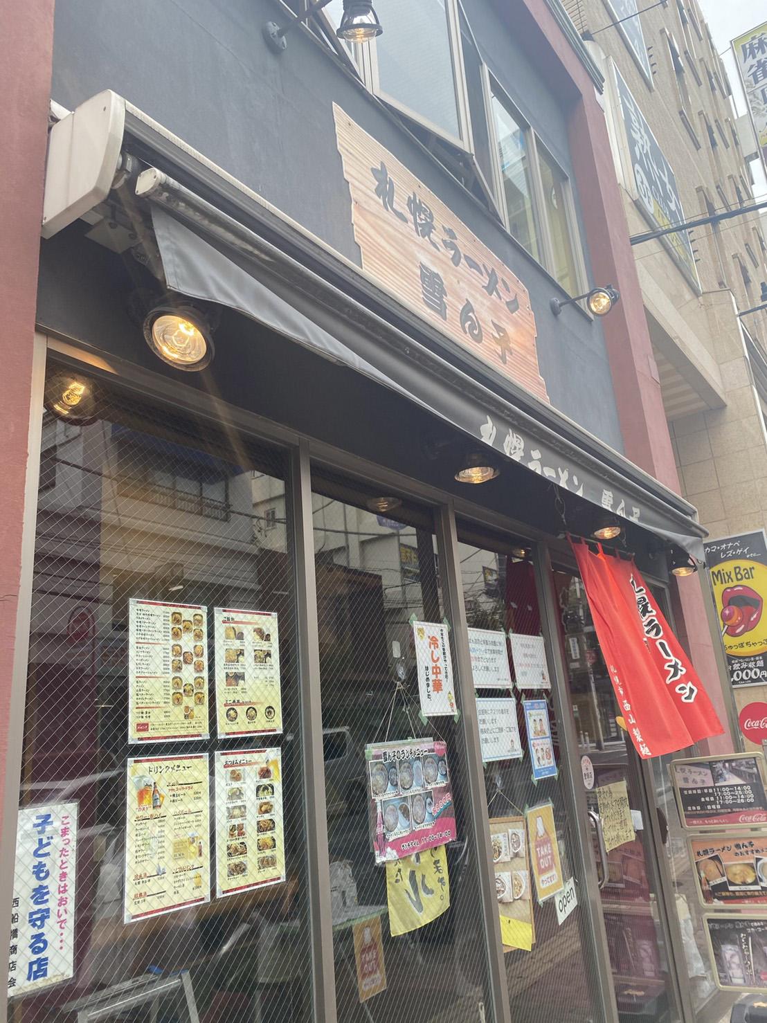 店舗の入口の写真