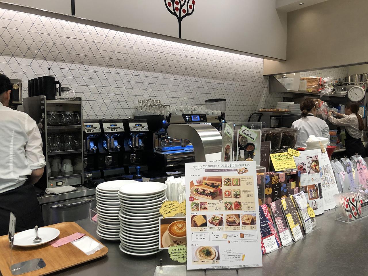 CAFE LEXCEL(カフェ レクセル) 東京国際フォーラム店の投稿写真2