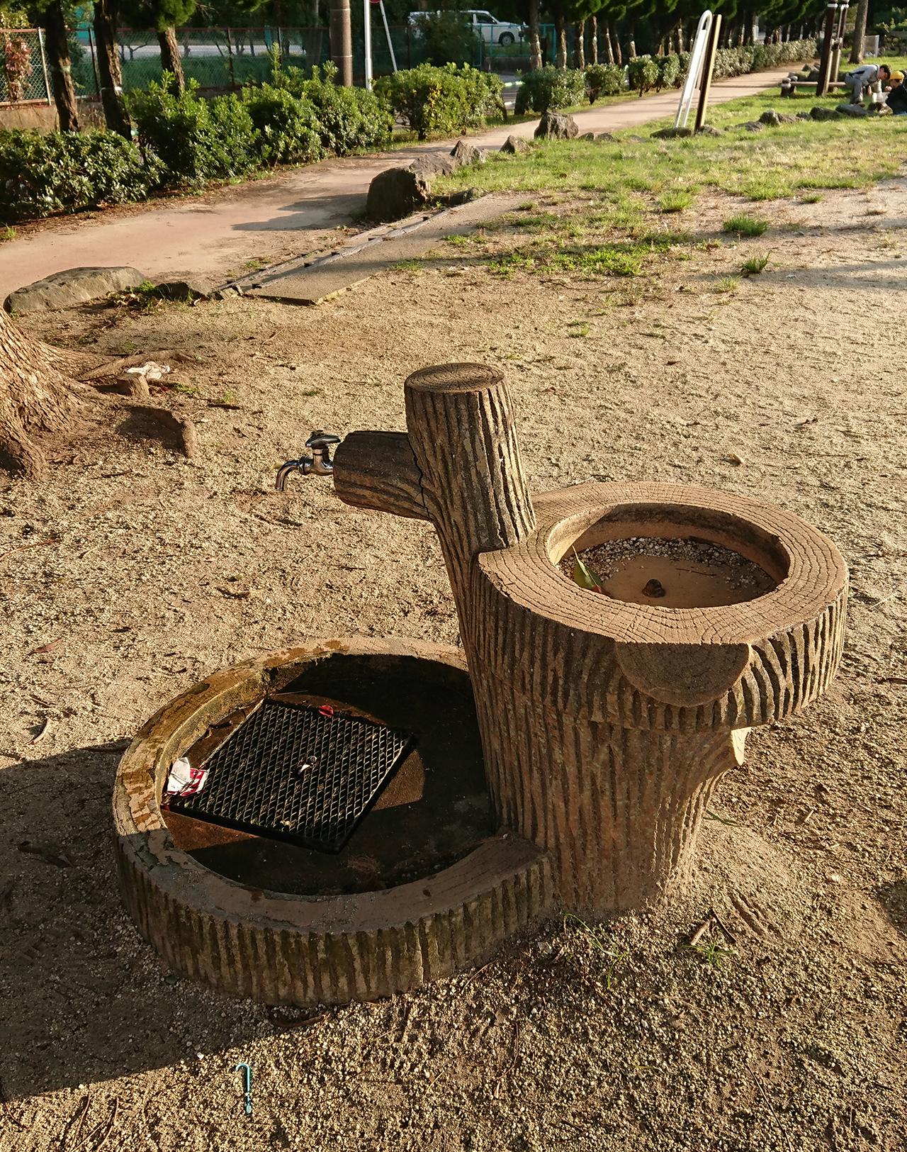 水洗い場の写真