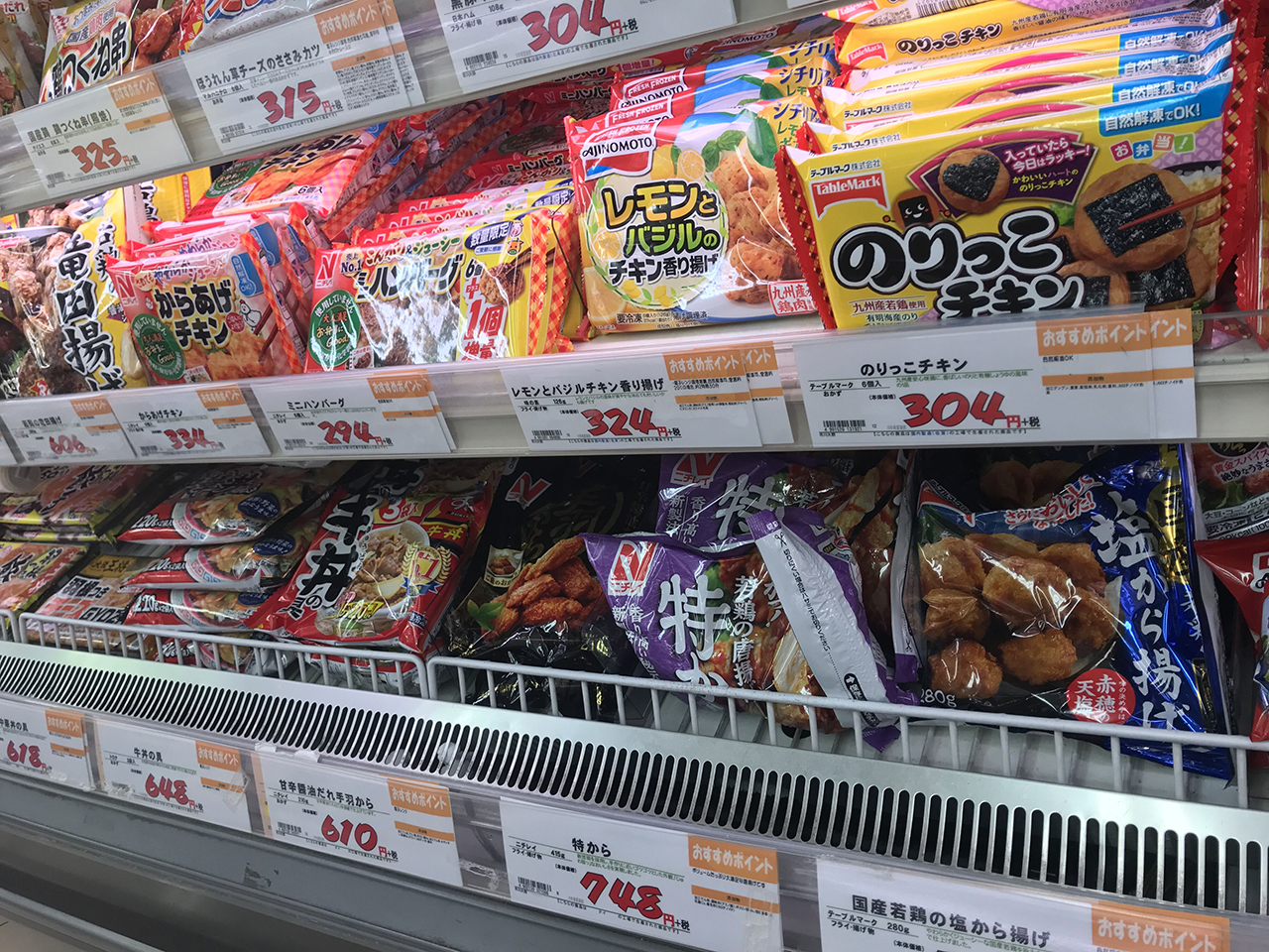 ワイズマートの冷凍食品売り場の写真