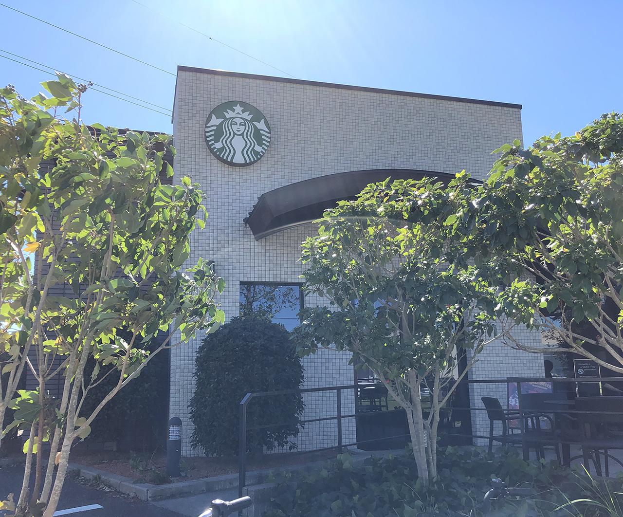 スターバックスコーヒー 千葉おゆみ野店の画像