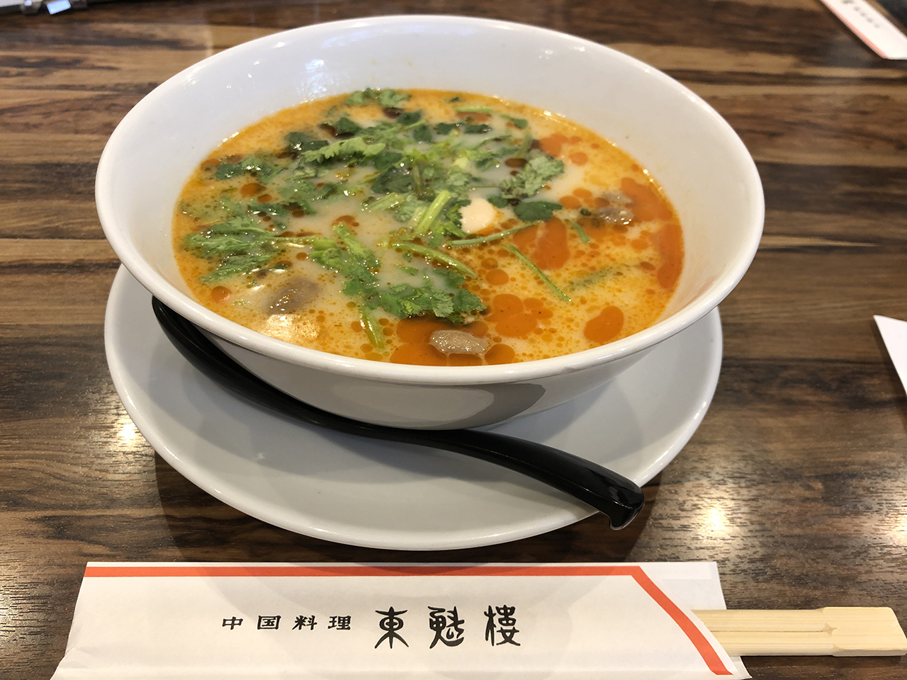 春雨スープの写真