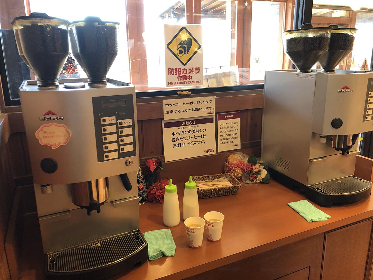 コーヒーのセルフサービスコーナーの写真