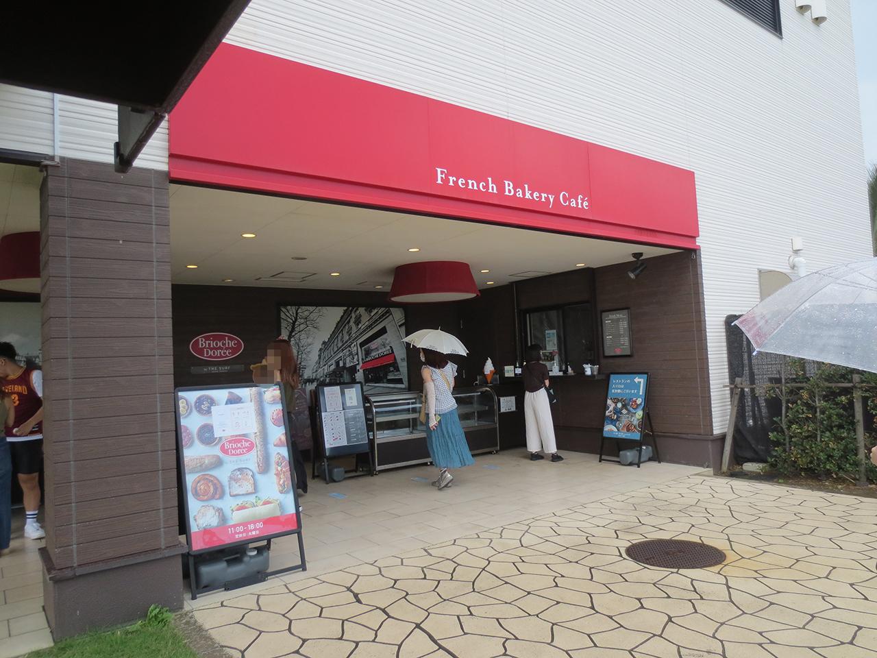 稲毛海浜公園の投稿写真5
