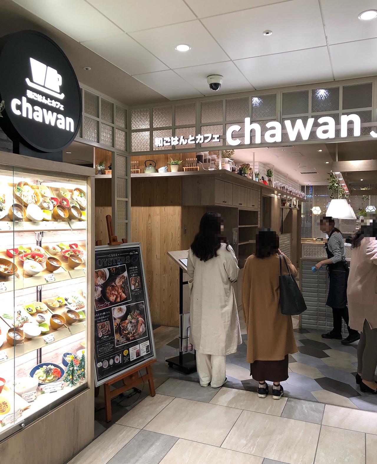 和ごはんとカフェ chawan(チャワン) シャポー船橋店の画像