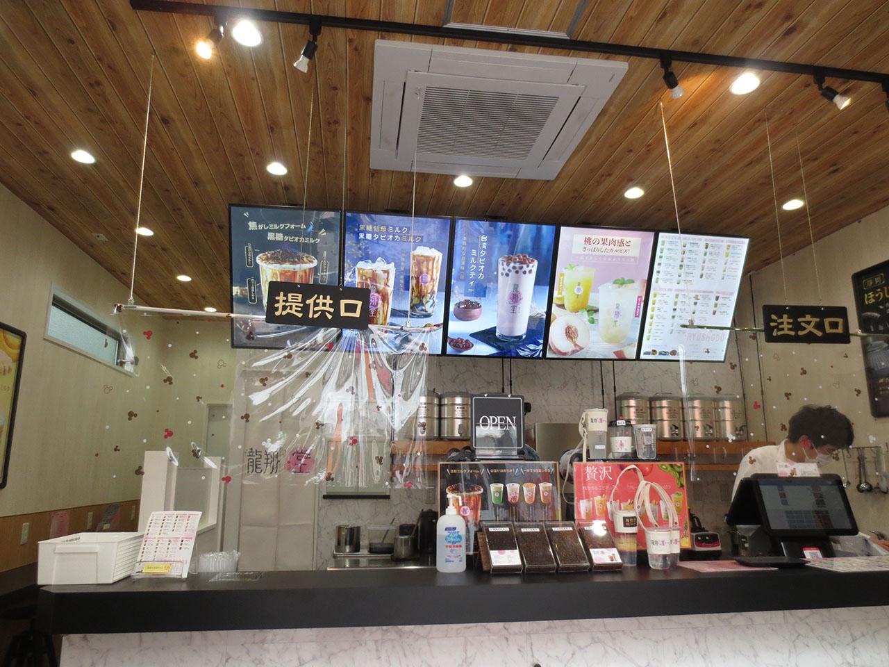 店内に貼られた焦がしミルクフォーム黒糖タピオカミルクの写真メニュー