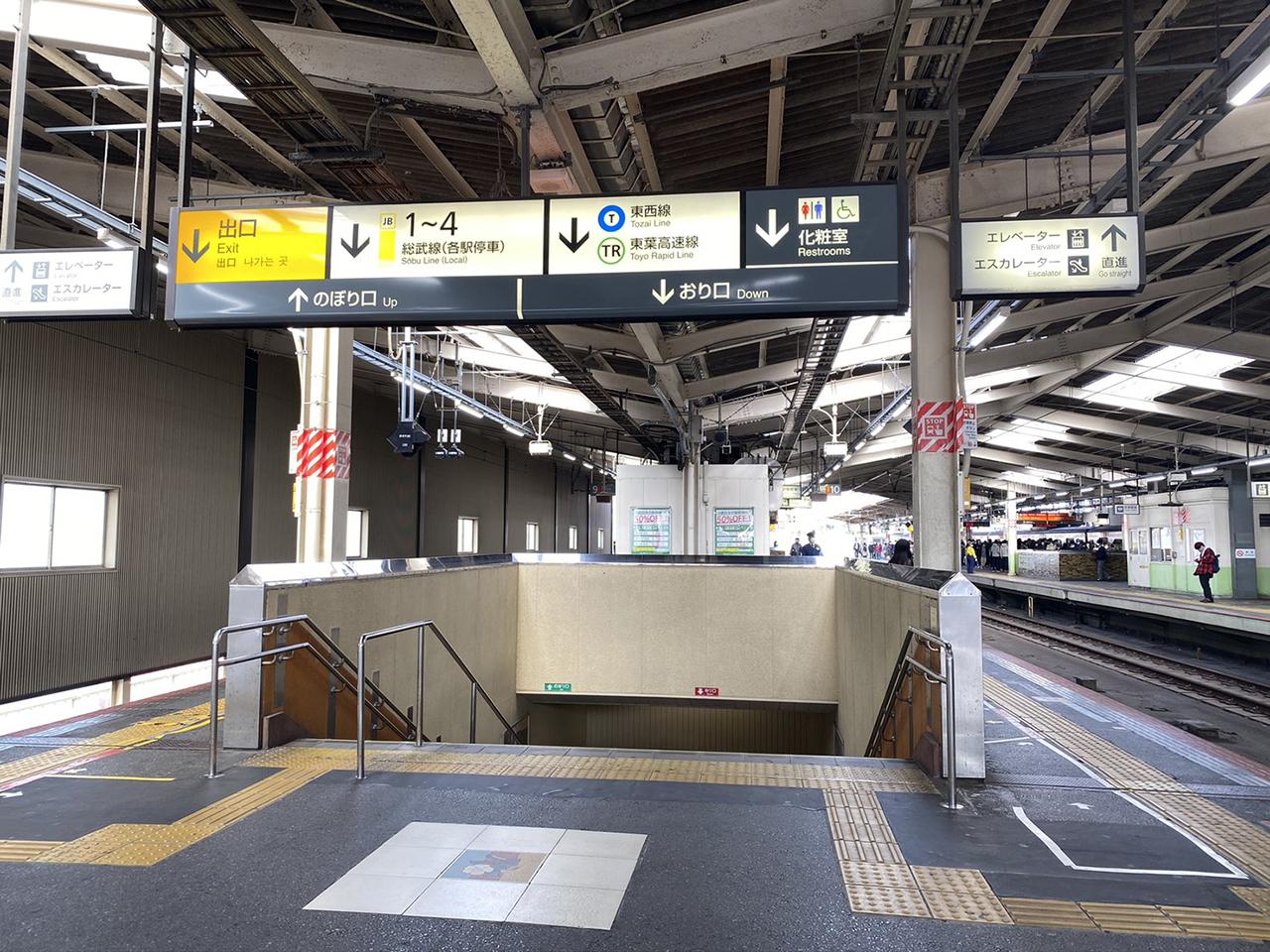 武蔵野線のホームの写真