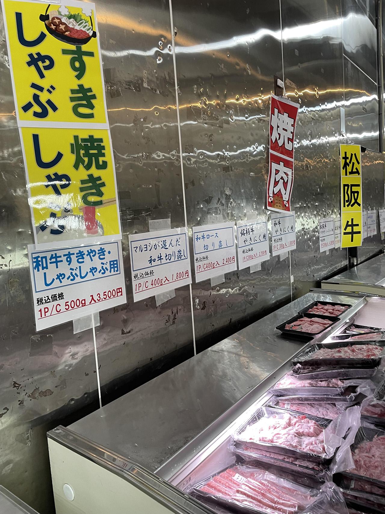 冷凍庫に陳列された商品の写真