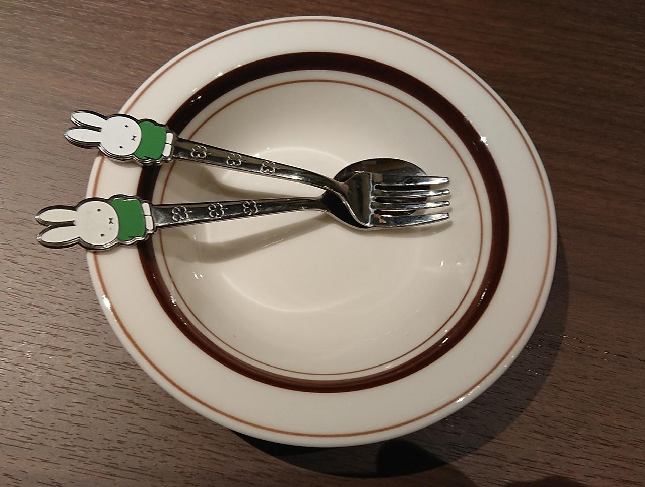 ミッフィーの子供用食器