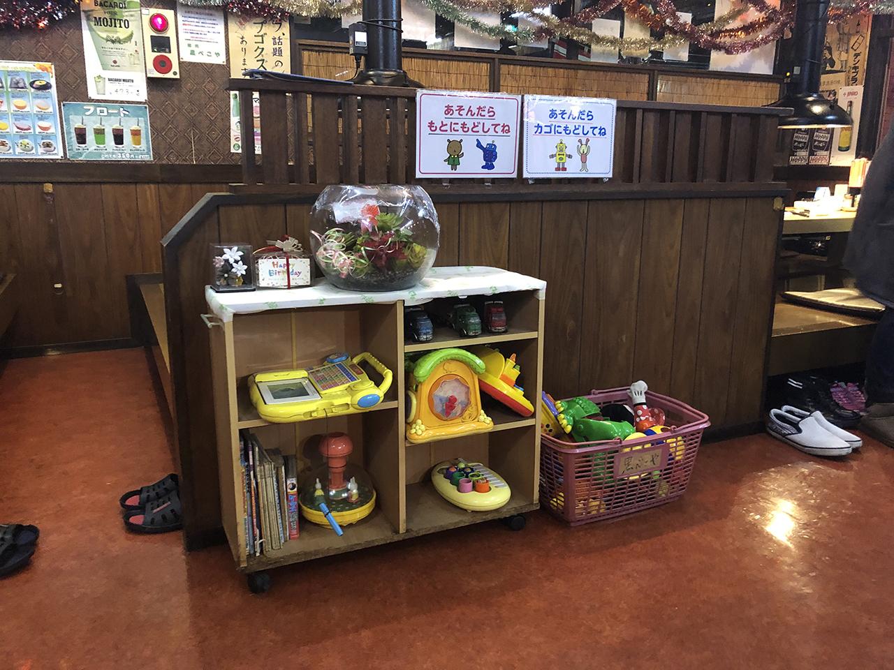焼肉 貴州 黒べこや 生実店の投稿写真3