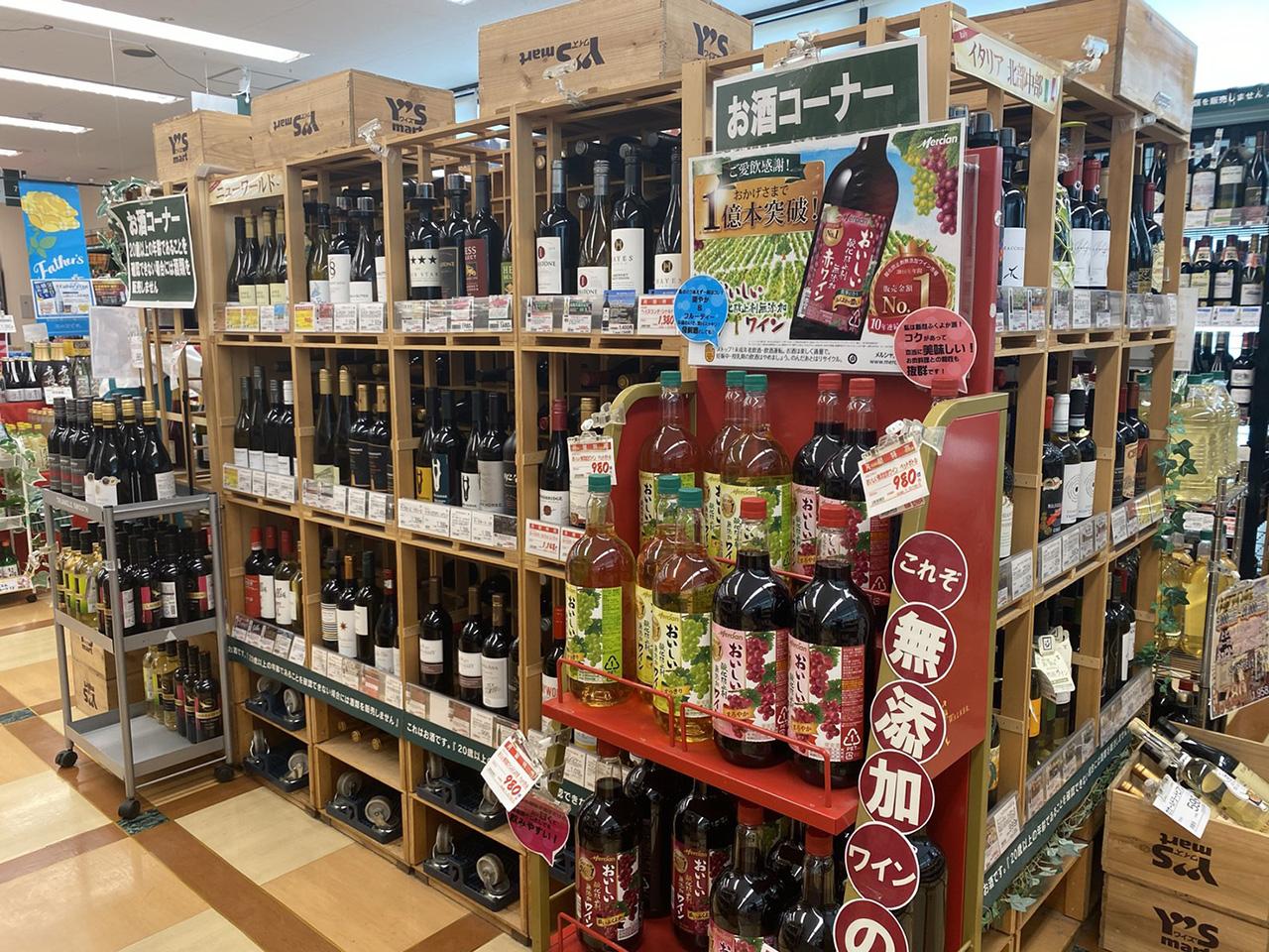 ワインが並ぶ陳列棚の写真