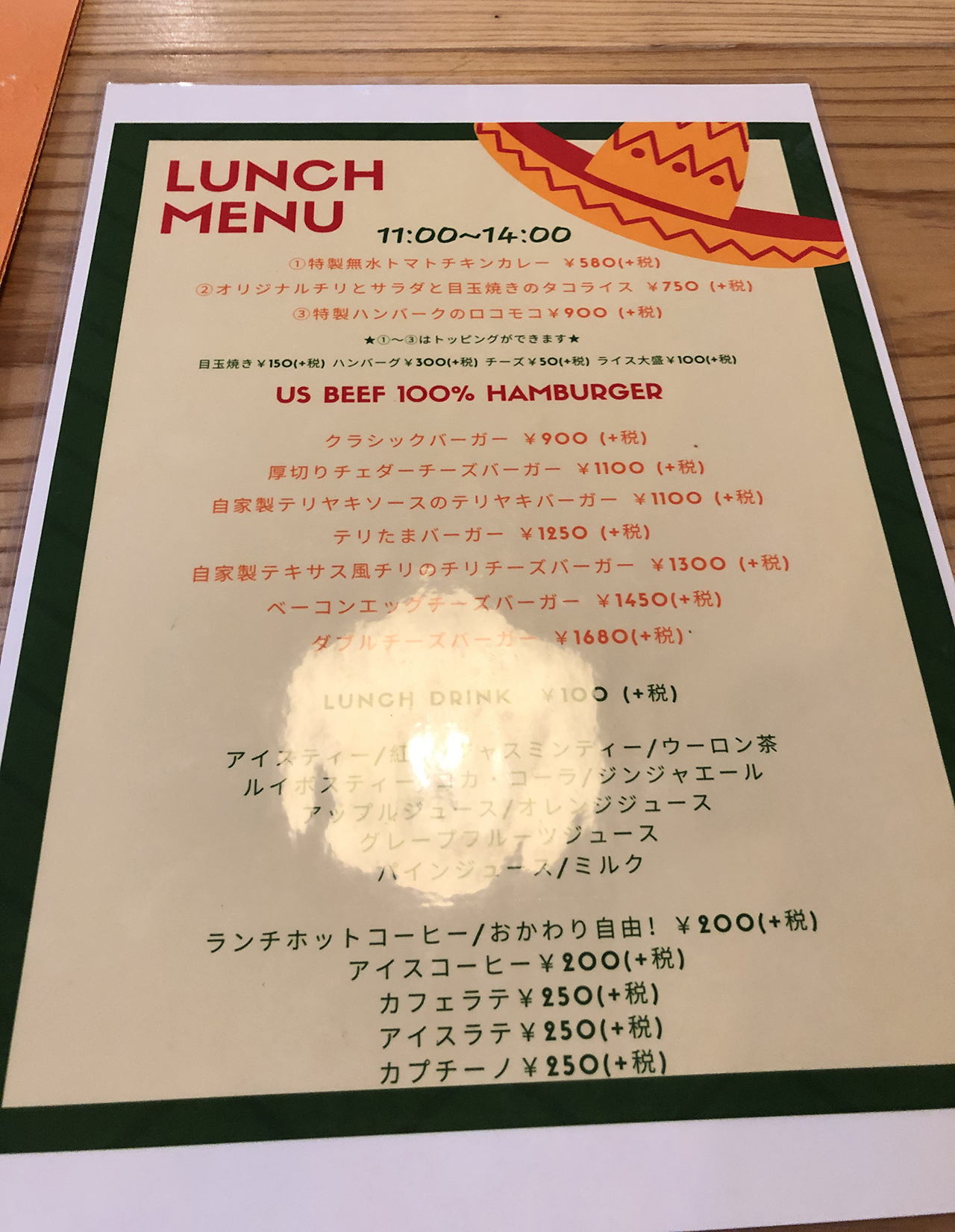 CAFE' MUNCHIES(カフェ マンチーズ)の投稿写真5