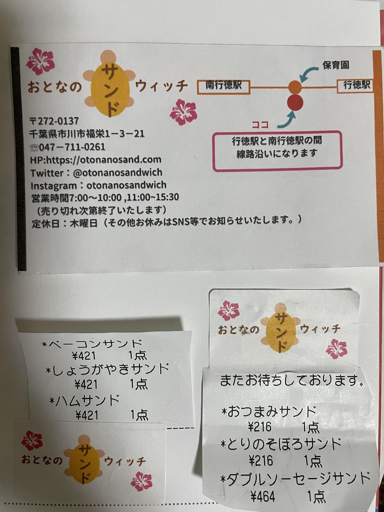 お店の詳細情報の写真