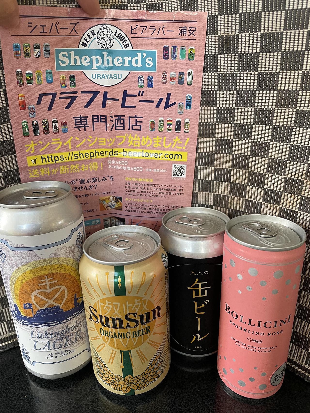 クラフトビールが並んだ写真
