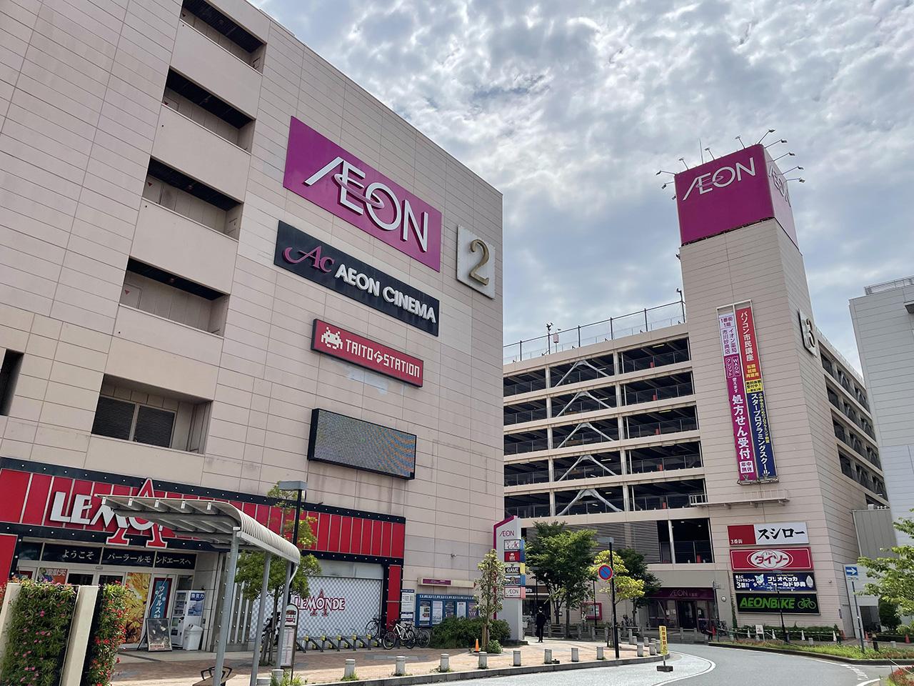 AEON CINEMA(イオンシネマ)市川妙典の投稿写真1