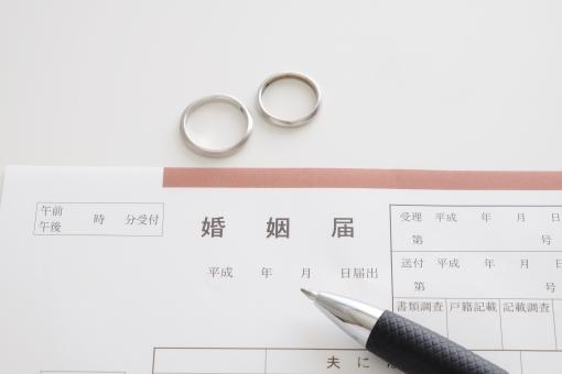 婚姻届の画像