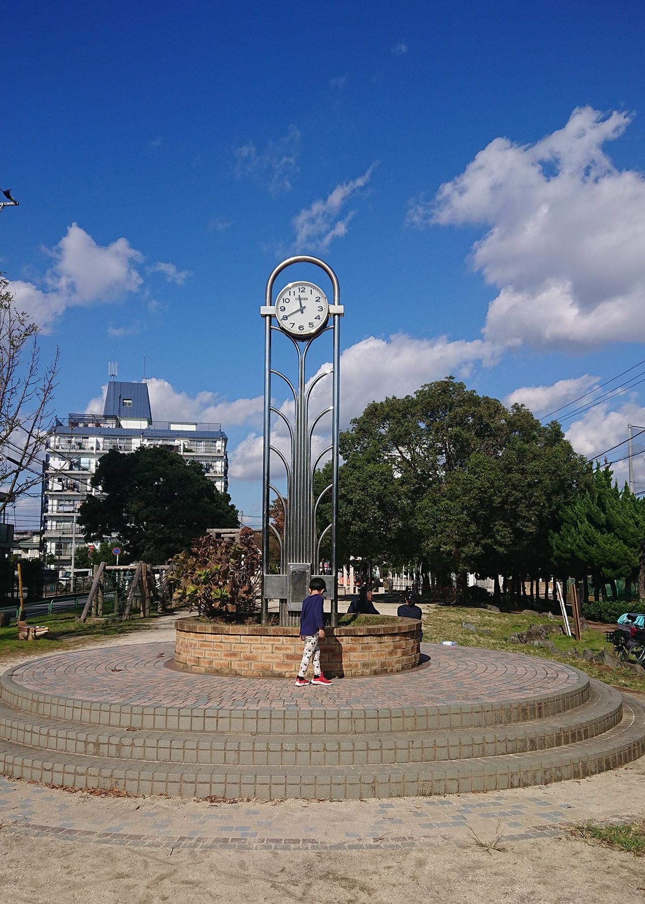 福栄公園の投稿写真4