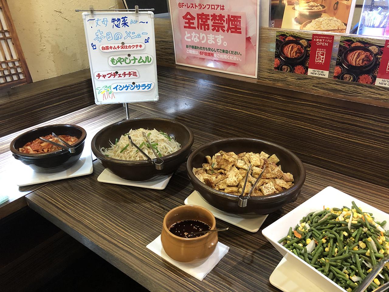 惣菜バーの写真