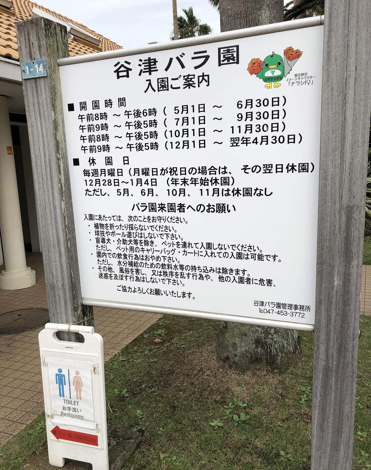 入場料の写真
