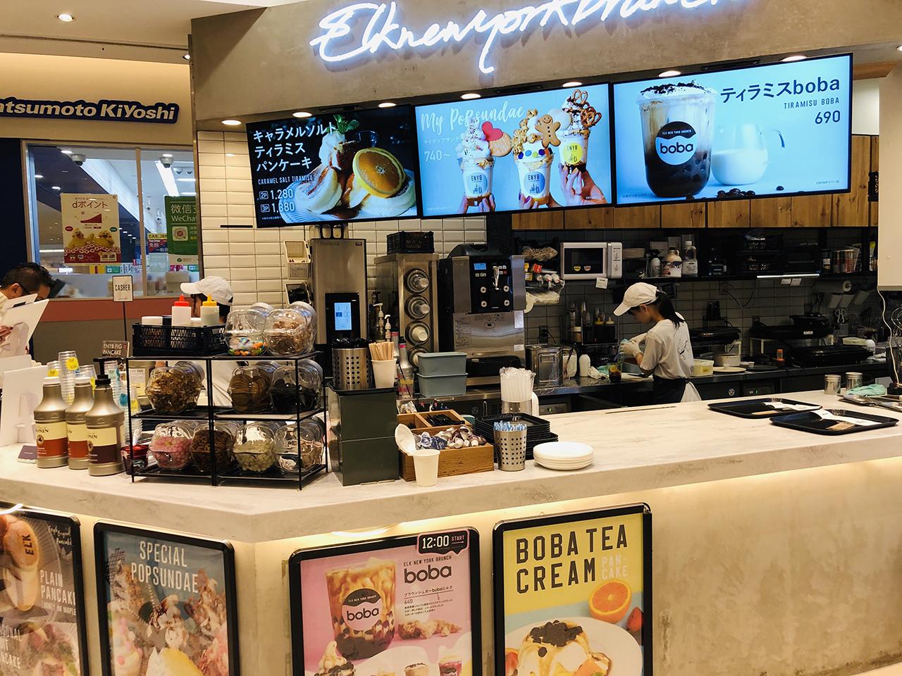 ELK NEW YORK BRUNCH ダイバーシティ東京店の画像
