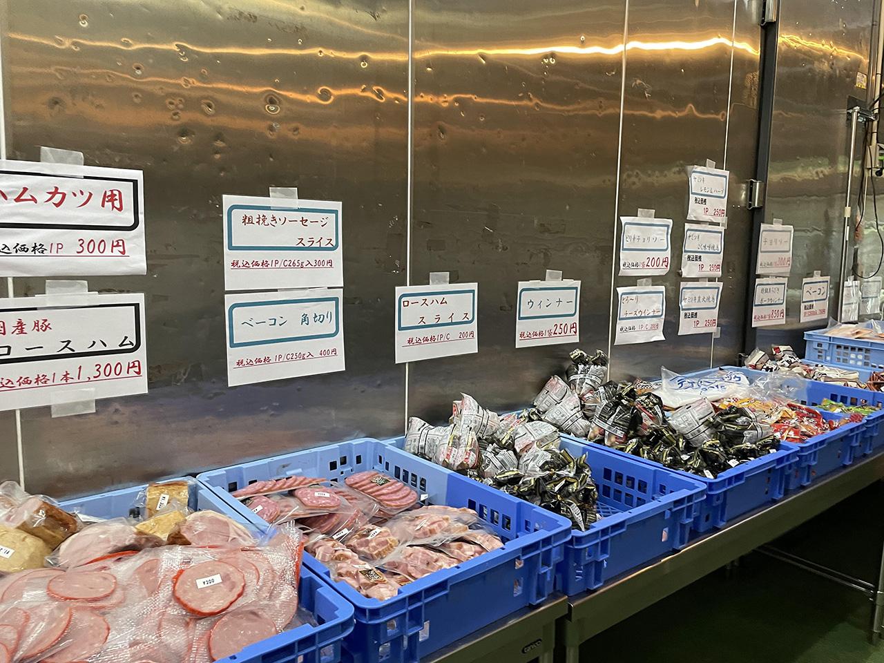 冷凍庫に陳列された商品の写真2
