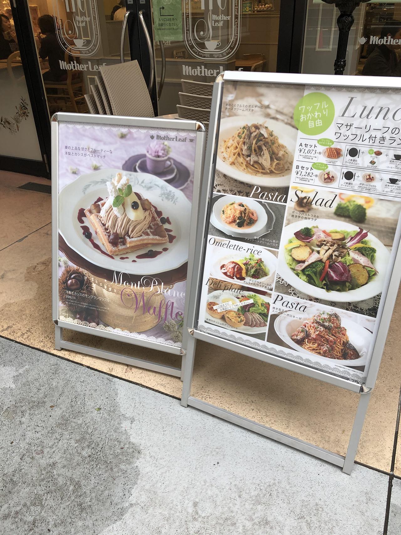 マザーリーフ(mother leaf) ららぽーとTOKYO-BAY店の投稿写真5